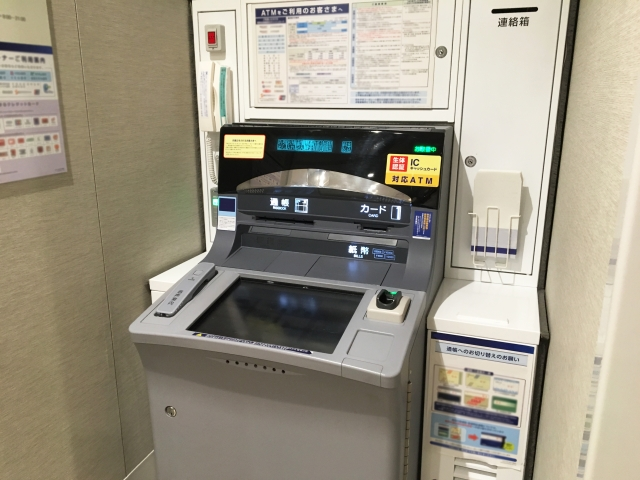 ATMでの千円札の出し方は?両替はできる?五千円札は出せる?